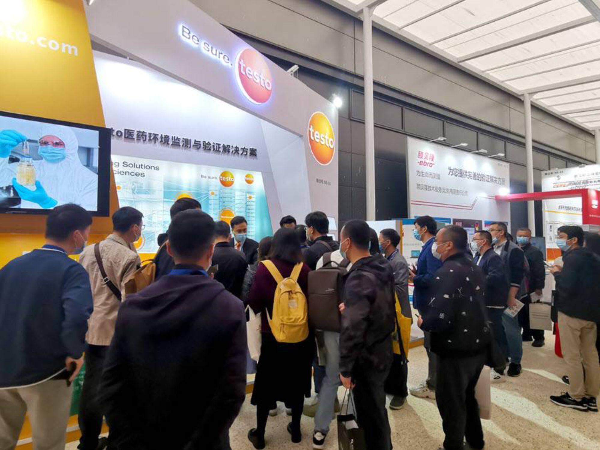 CN_20210513_pharma_event_news_CIPM-2021-im00.jpg