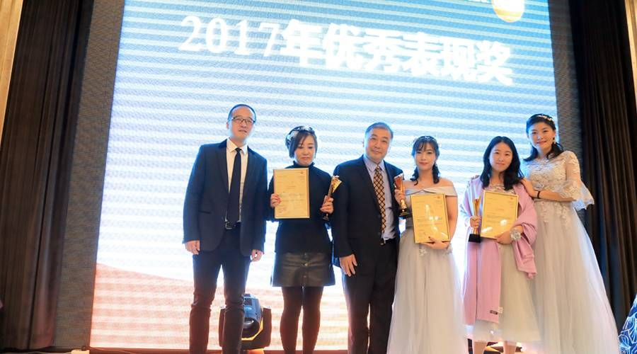 cn_20180207_Annual_Dinner_news_900x500-10.jpg