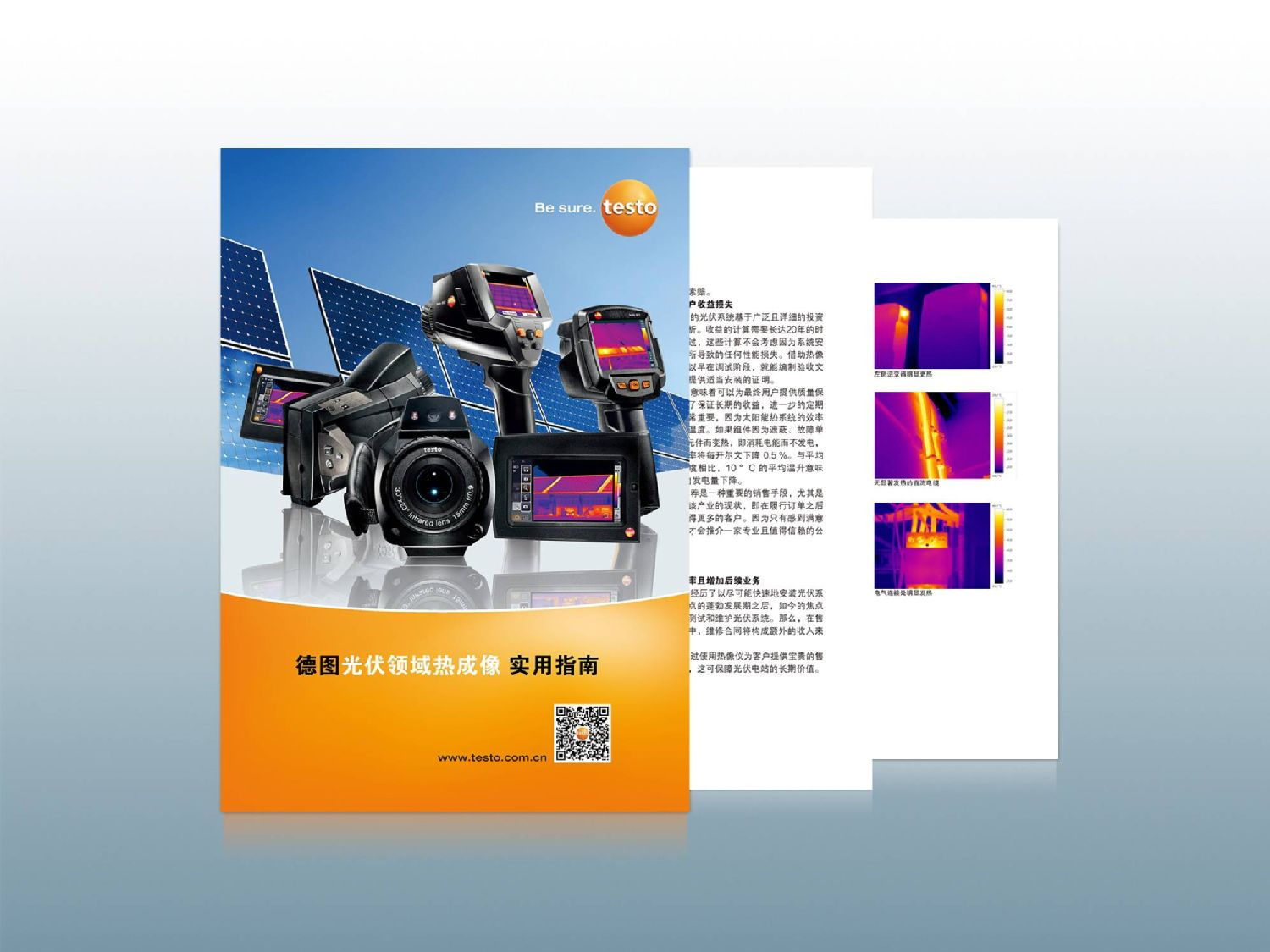 Practical guide Thermography for photovoltaic plants