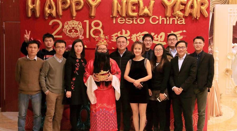 cn_20180207_Annual_Dinner_news_900x500-05.jpg