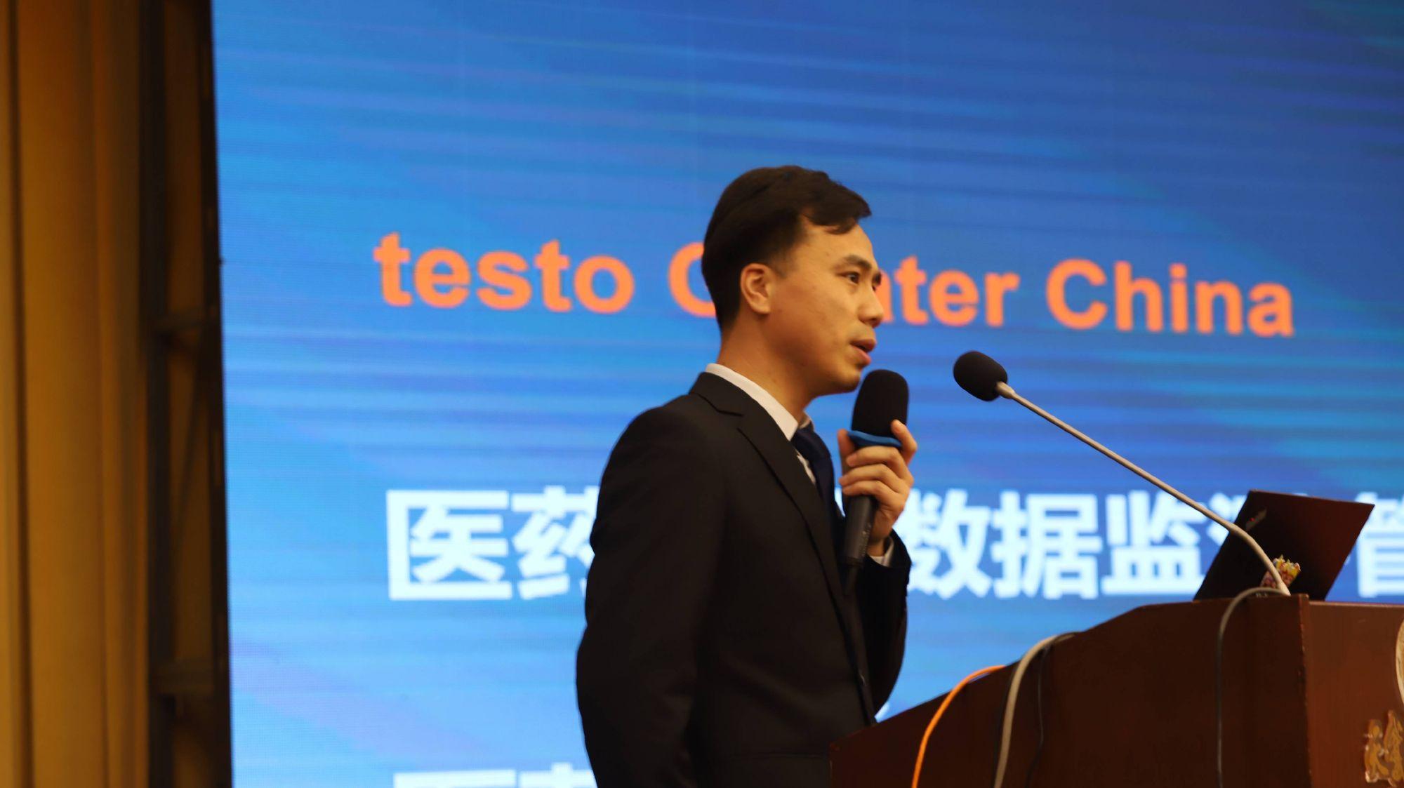 郭卫民 德图仪器中国医药事业部 高级产品应用顾问