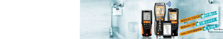 锅炉<strong>燃烧</strong>效率分析 <br>锅炉<strong>调试</strong>维护 <br><strong>低氮</strong>排放检测