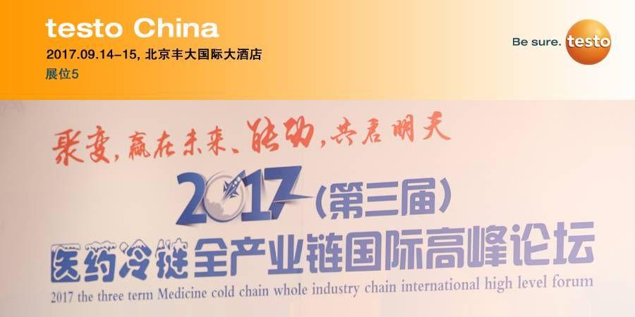 cn-20170914-FD-PharmaSeminar-NEWS-banner-900x450_im.jpg