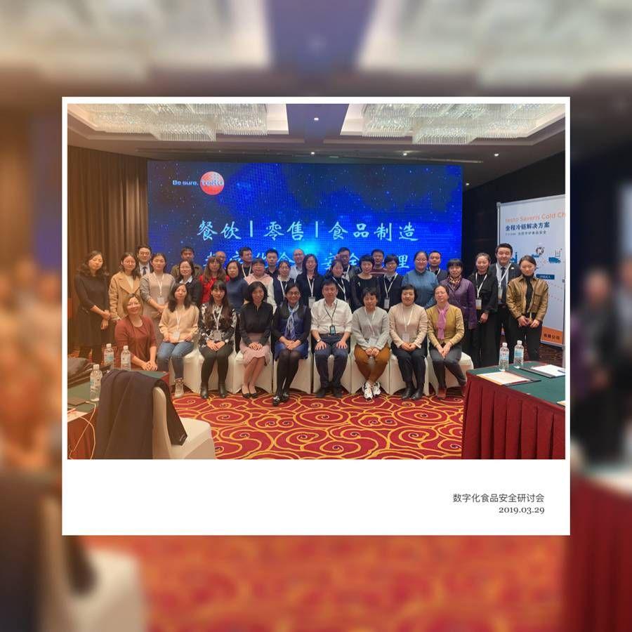 CN_20190402_food_news_Go_Gigital-02.jpg