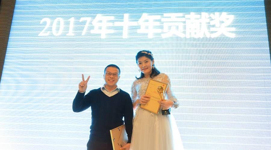 cn_20180207_Annual_Dinner_news_900x500-12.jpg
