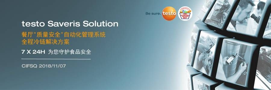testo Saveris Solution