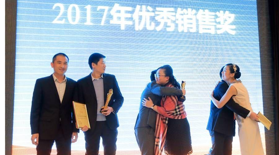 cn_20180207_Annual_Dinner_news_900x500-09.jpg