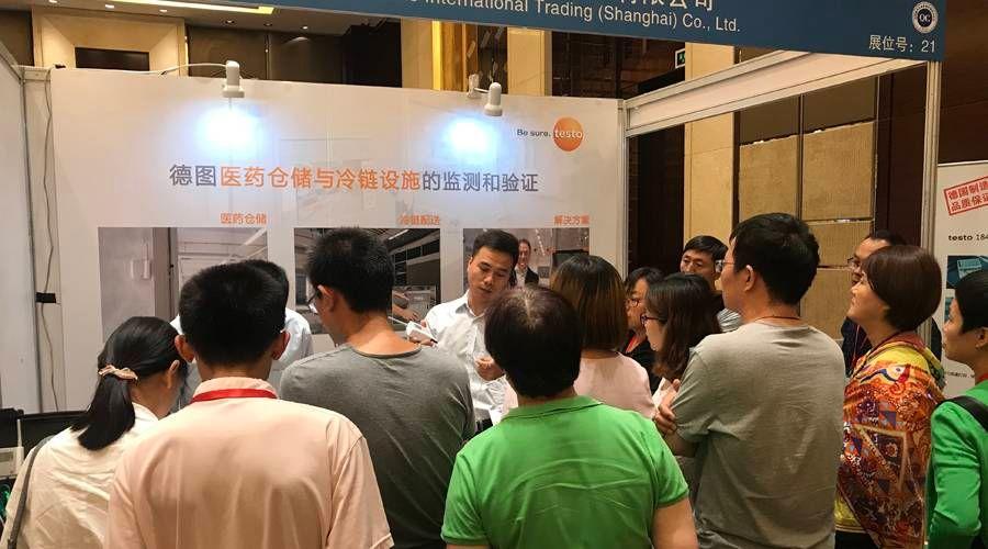 CN_20180711_Pharma_news_CPQC_11-04.jpg