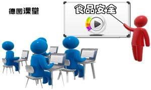 cn_testo_fd_weisochool_300x180.jpg