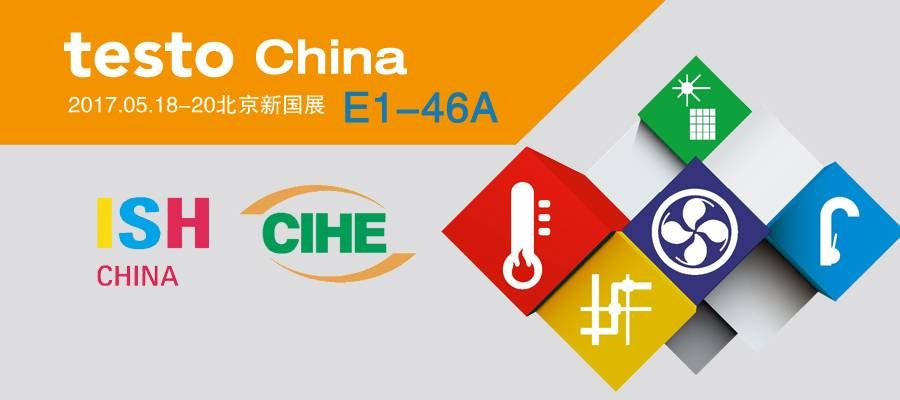 cn-20170512-company-news-ISH-900x450-02.jpg
