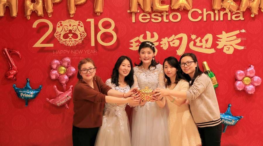 cn_20180207_Annual_Dinner_news_900x500-08.jpg