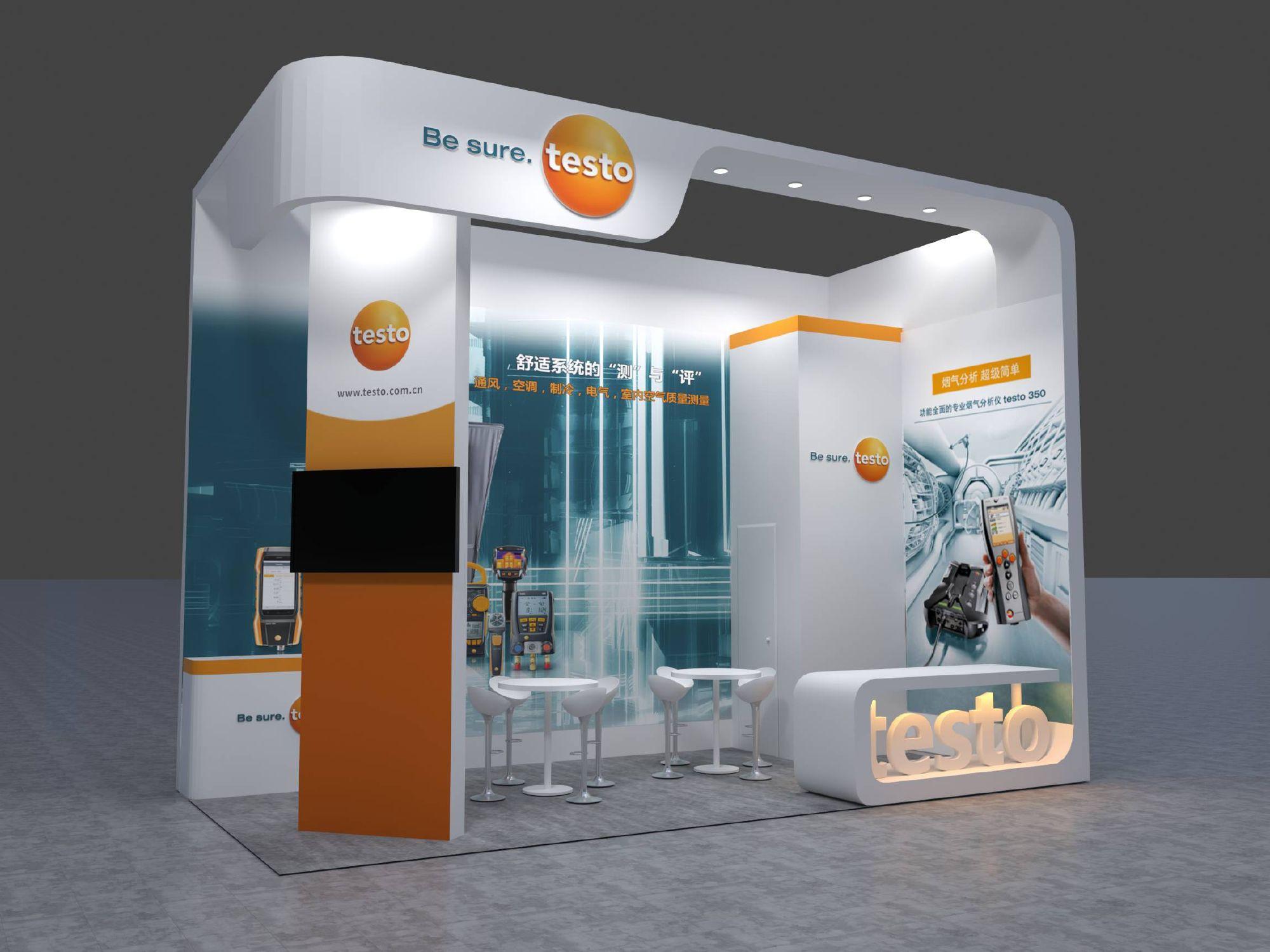德图仪器邀您参加2021第七届上海国际空气与新风展览会