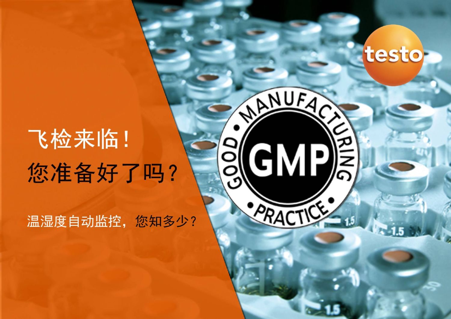 CN_20190318_Pharma_news_GMP-01.jpg