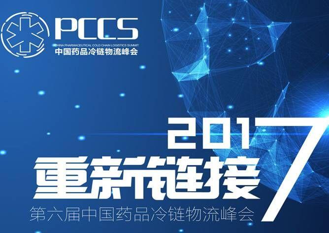 cn_20170316-17_website668x474_2.jpg