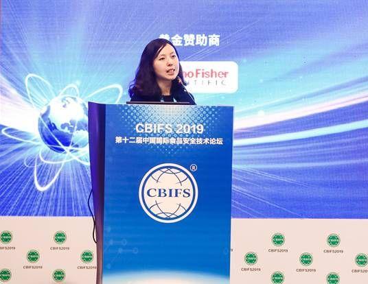 CN_20190415_Food_new_CBIFS-00.jpg