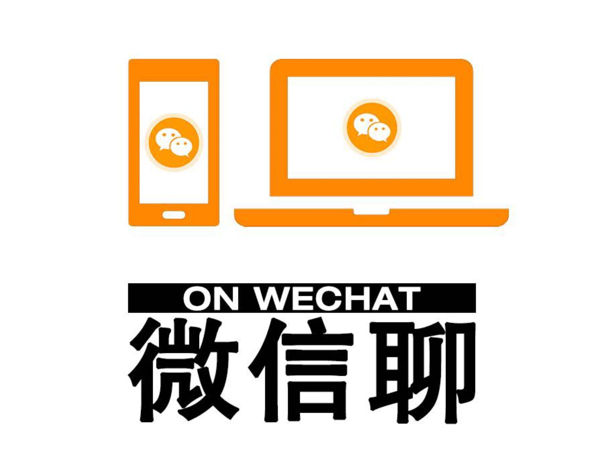 德图企业微信testoChina