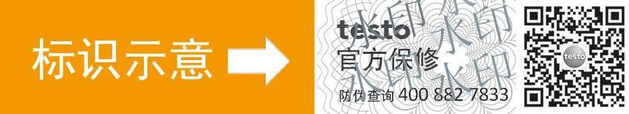 cn-20170607-EM-sticker-grey-orange-900X163.jpg