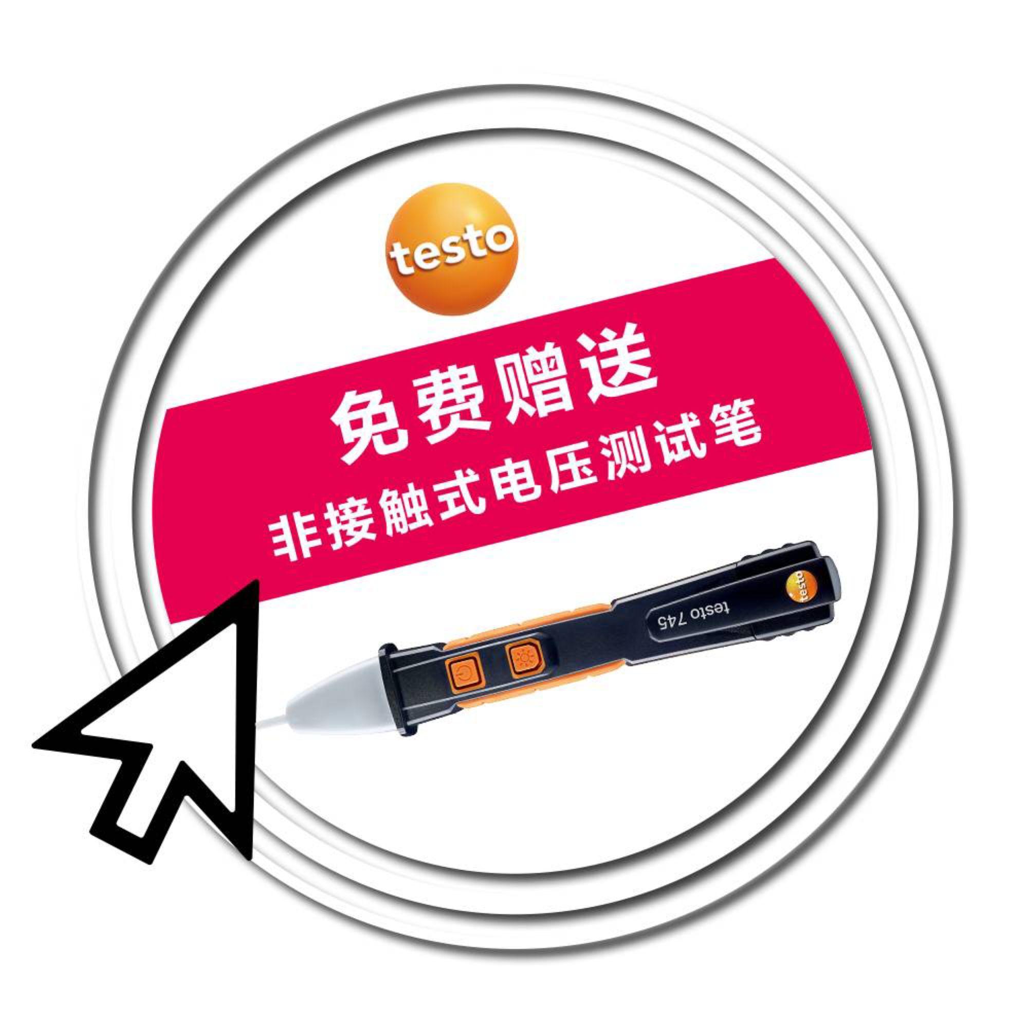 只需要 3 个步骤就可以获取德图非接触式电压测试笔