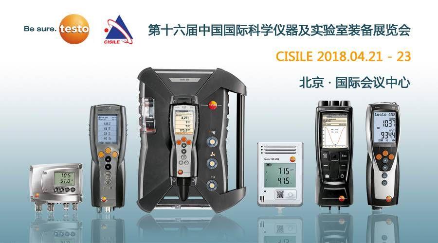 cn_20180413_EM_news_cisile.jpg