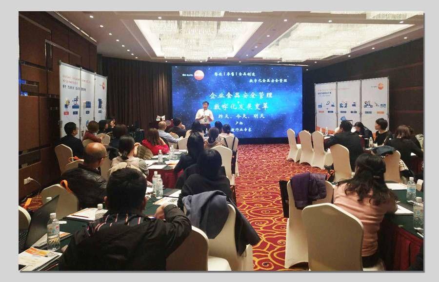 CN_20190402_food_news_Go_Gigital-zhuanjia.jpg