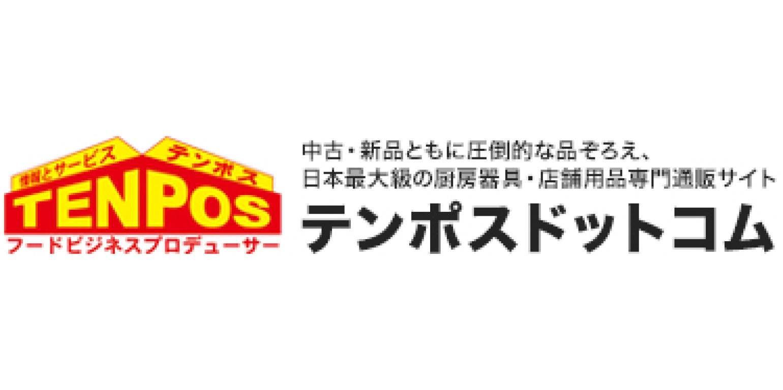 jp_shop_tenpos.jpg