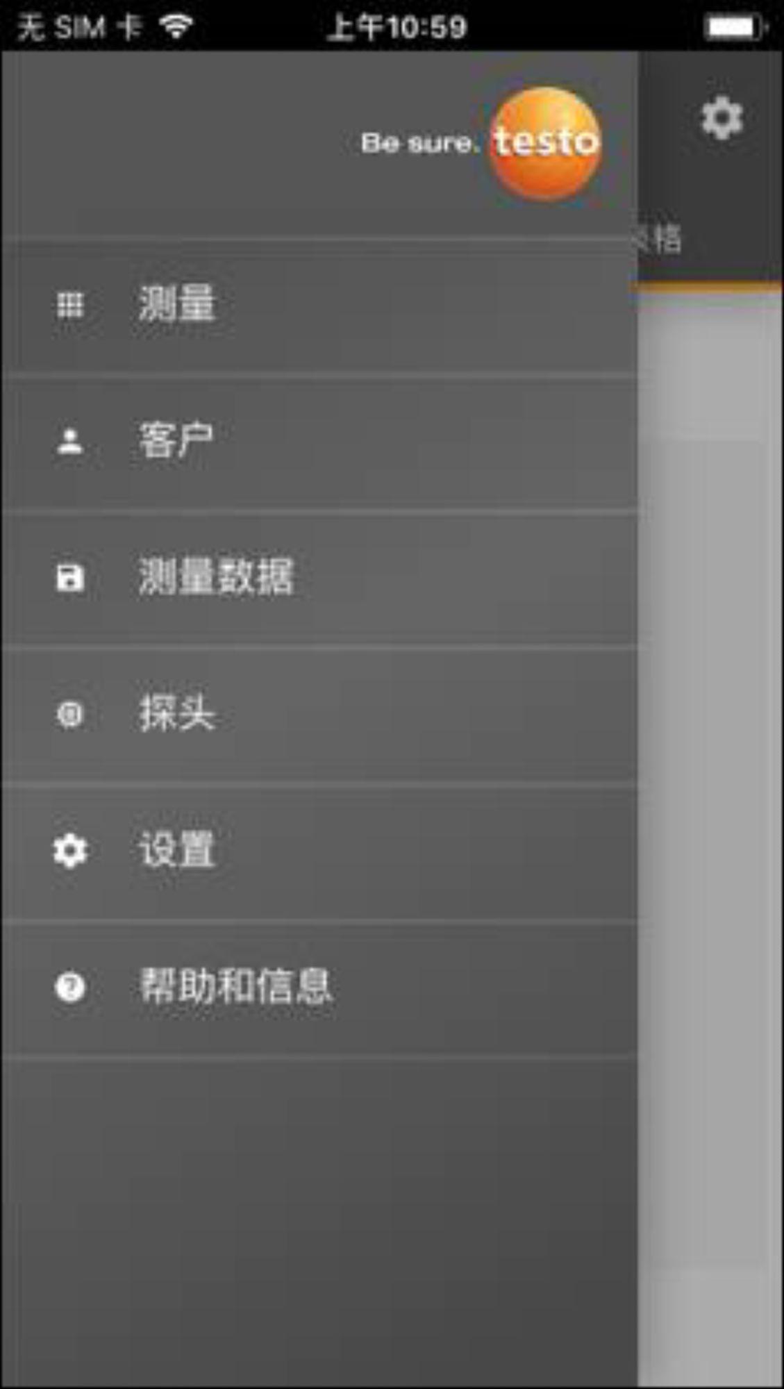 CN-smart-app-1
