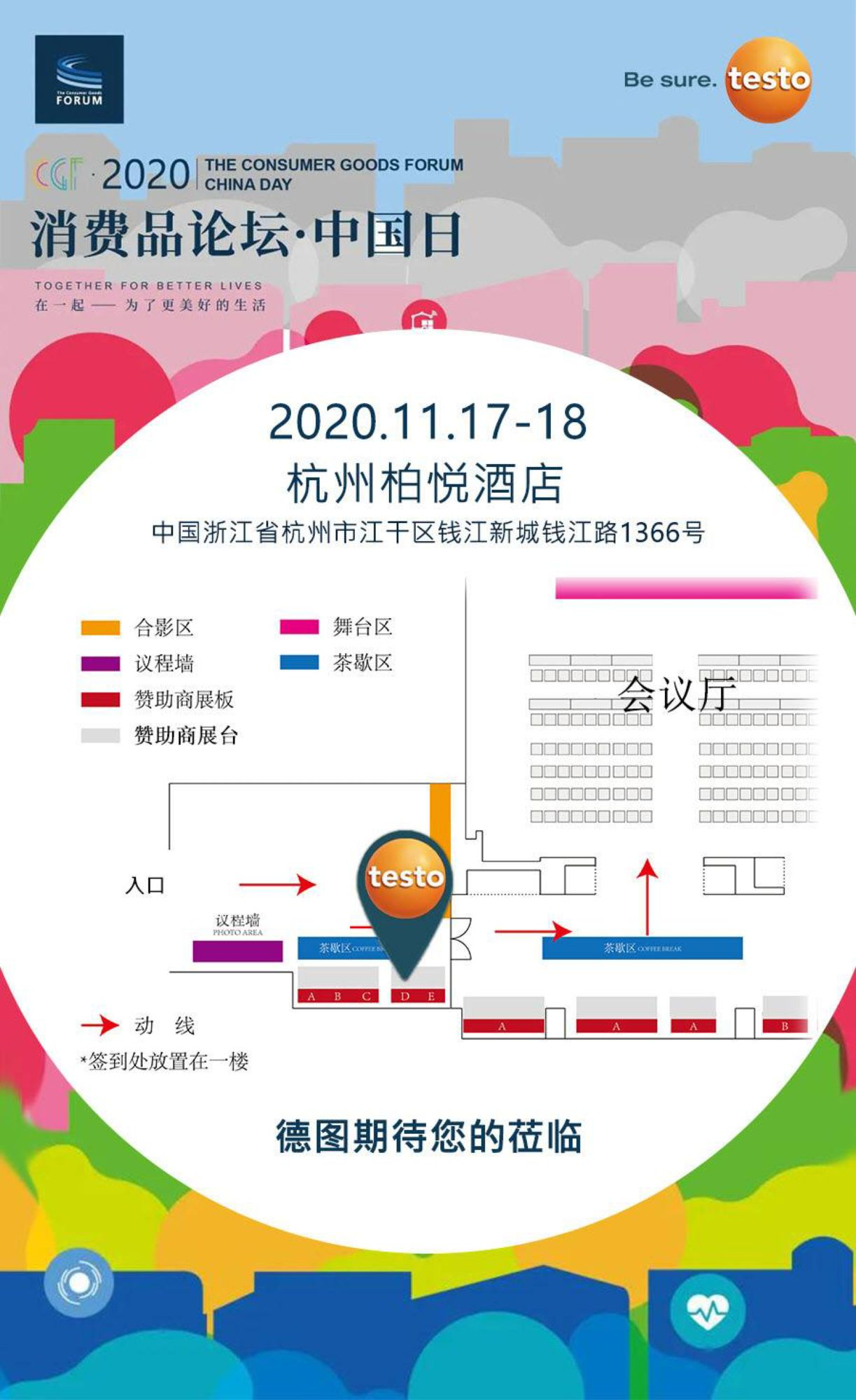 CN_20201116_Food_localcontent_CGF-2020-Map-Poster.jpg