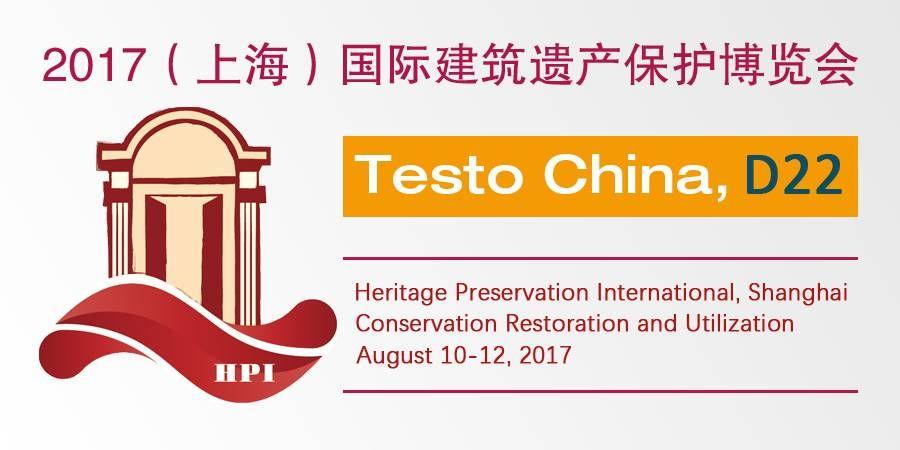 cn-20170728-Online-System-HeritagePI-CRU-SH-900x450.jpg