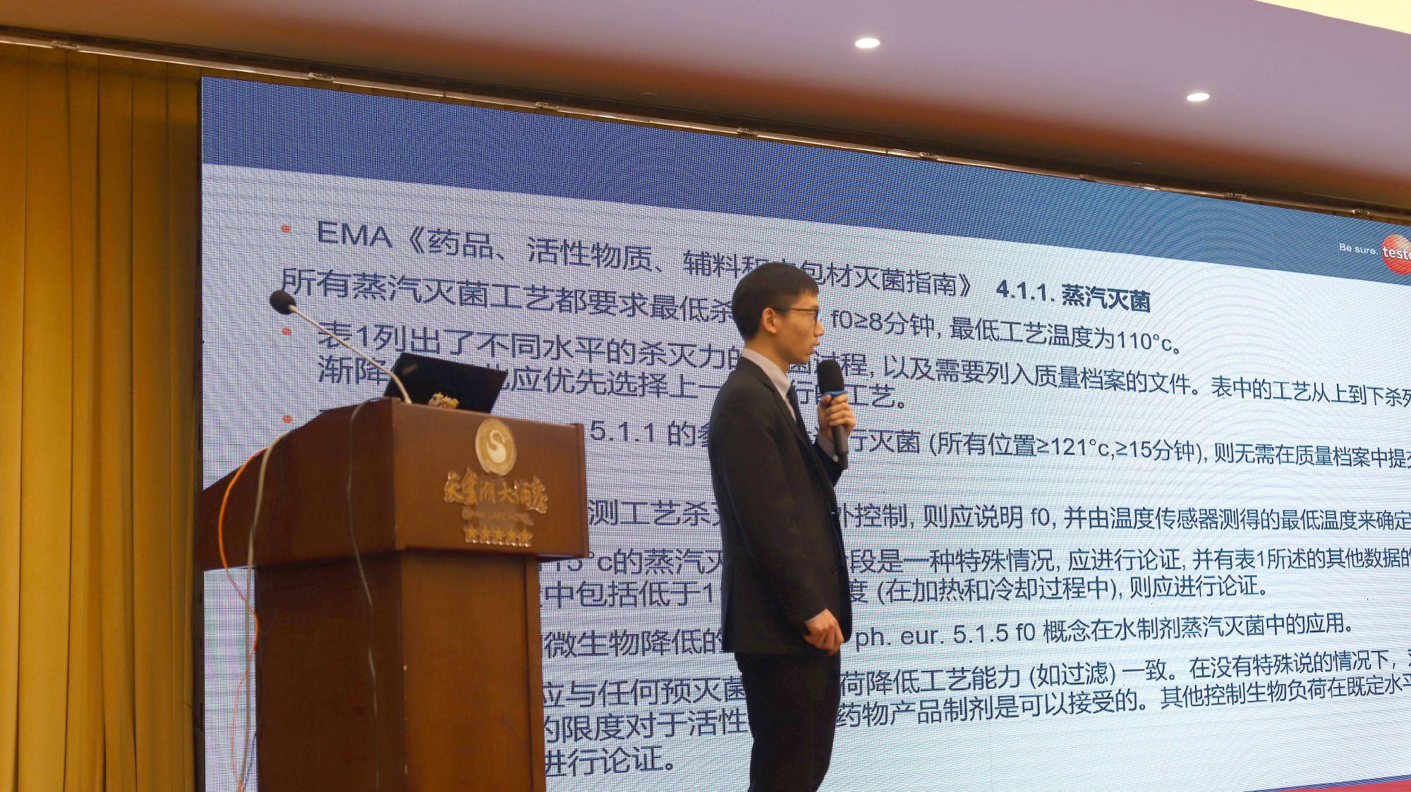 王正 德图仪器环境监测自动化管理专家