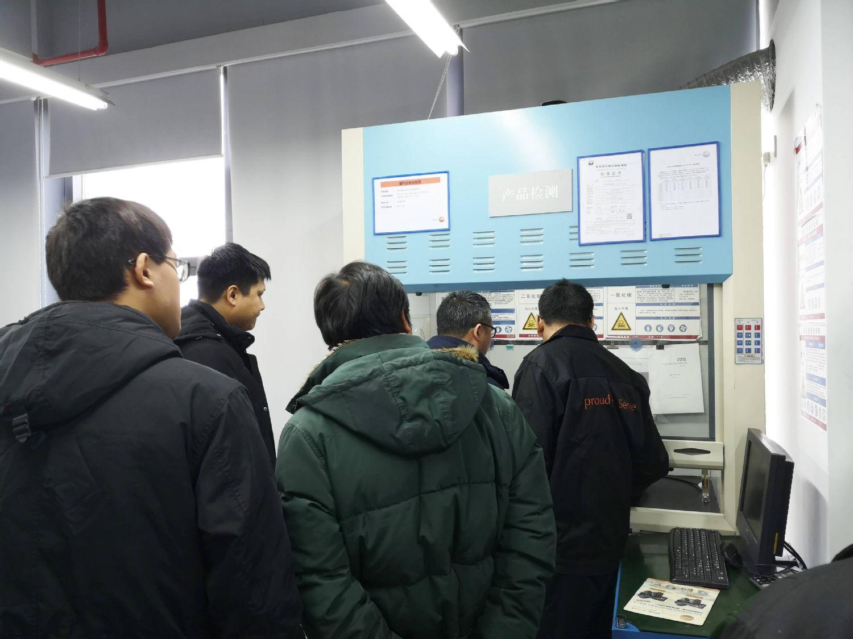 CN_20190215_GI_3rdpart_seminar-03.jpg
