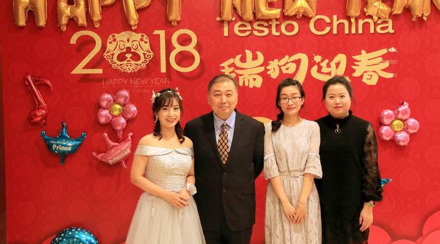 cn_20180207_Annual_Dinner_news_900x500-04.jpg