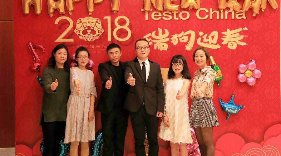 cn_20180207_Annual_Dinner_news_900x500-06.jpg