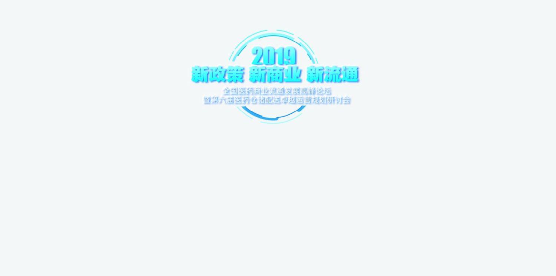 2019年3月28-29日 德图展位:08