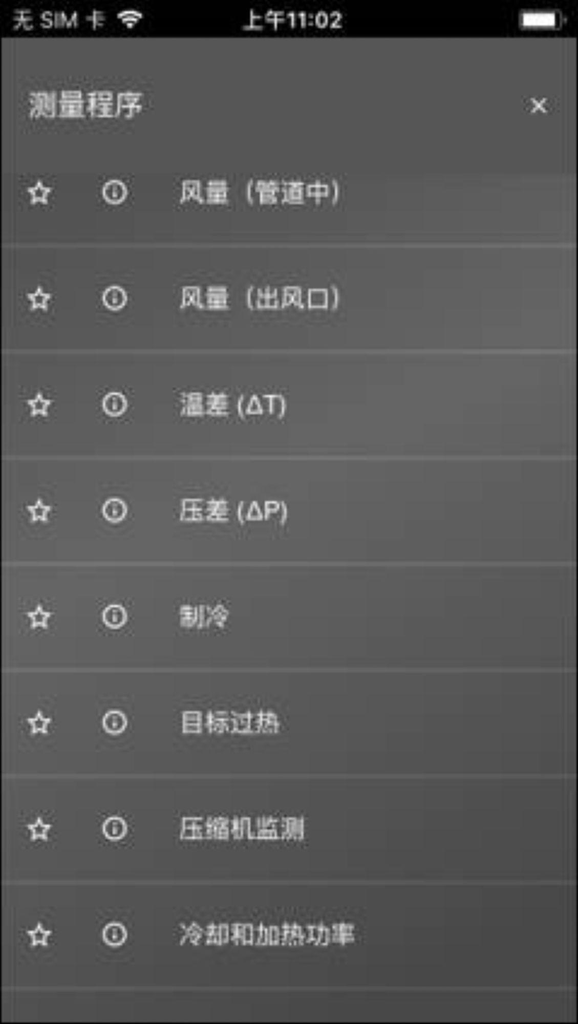 CN-smart-app-2