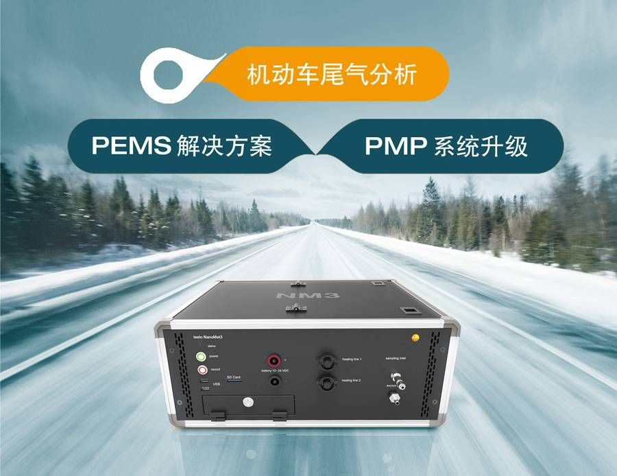 CN_20180530_EM_news_CIEPEC-900x694-5.jpg