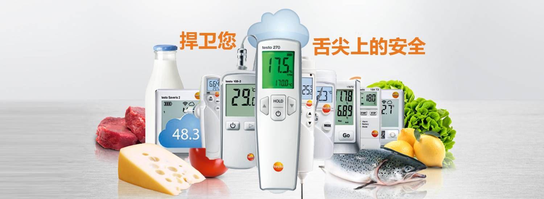 cn_20170210_banner_Food campaign_1500x550.jpg
