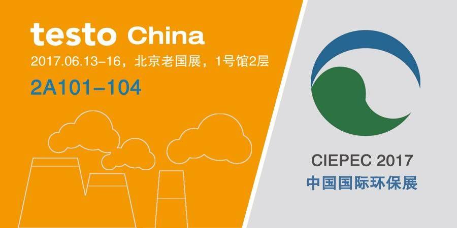 cn-20170606-EM-CIEPEC-NEWS-banner-900x450.jpg