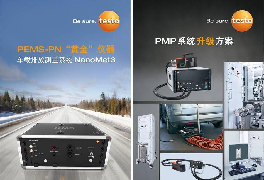 cn_20170721_EM_NEWS_Nanomet3.jpg