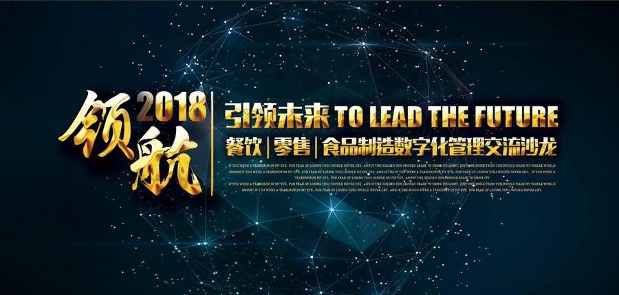 CN_20180711_food_news_VIP-01.jpg