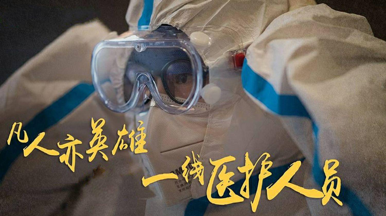 """健康所系,性命相托!面对未知的病毒,致敬抗""""疫""""前线的医护人员!"""