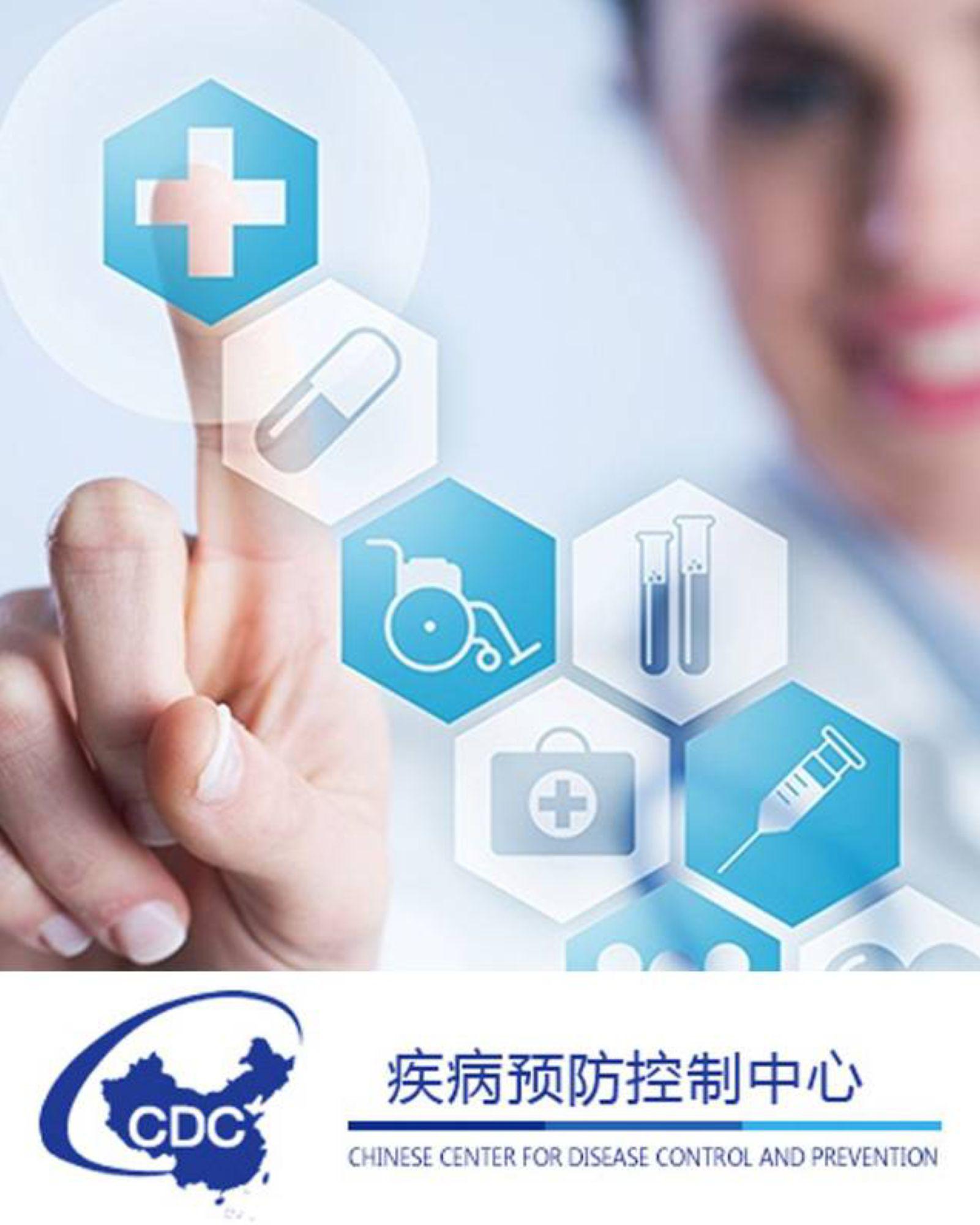 CN_202004_ph_localcontent_Saveris_Vaccine_development-CCDC.jpg