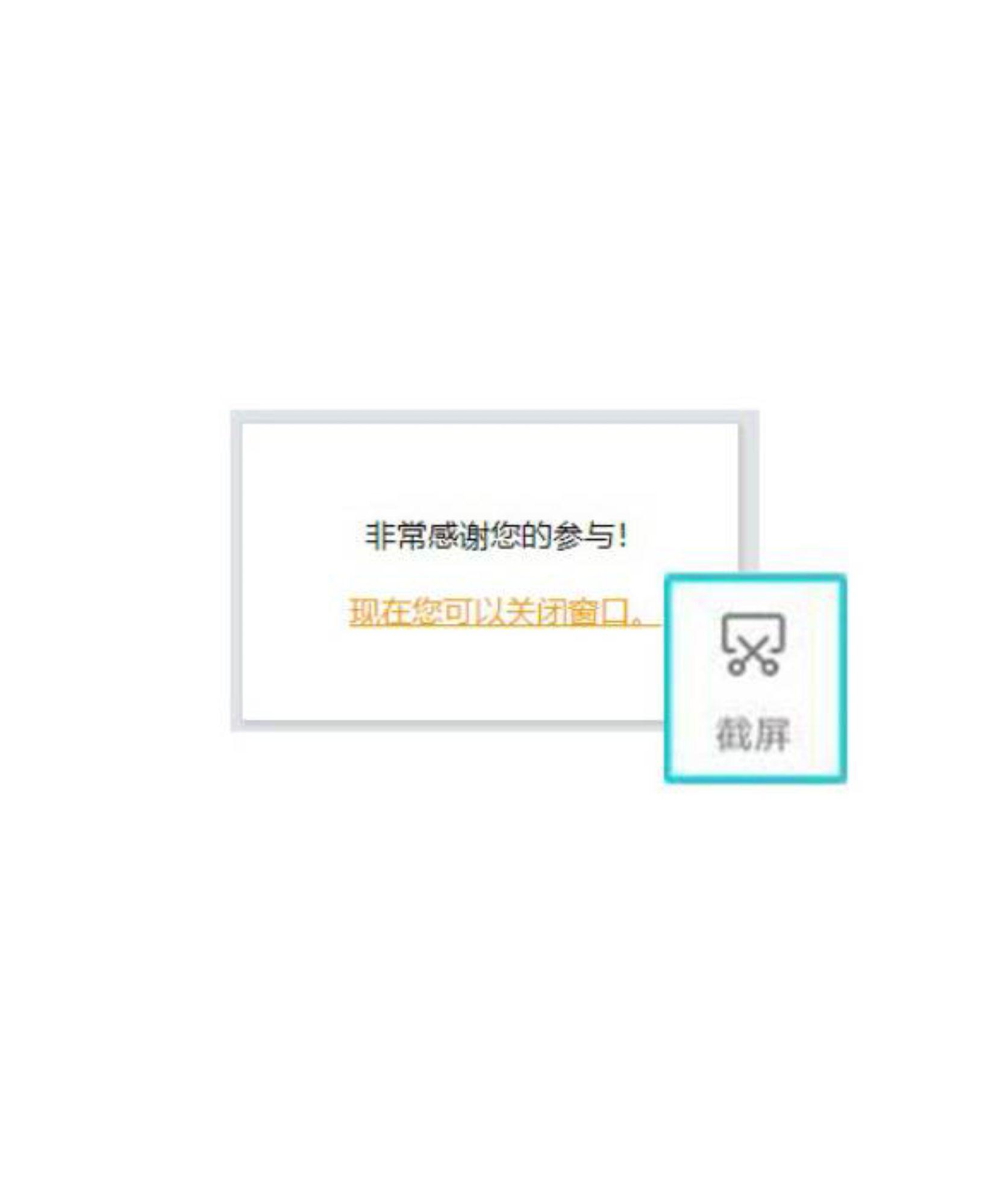 CN_20210205_HVACR_fluegas-survey_POSIM02.jpg