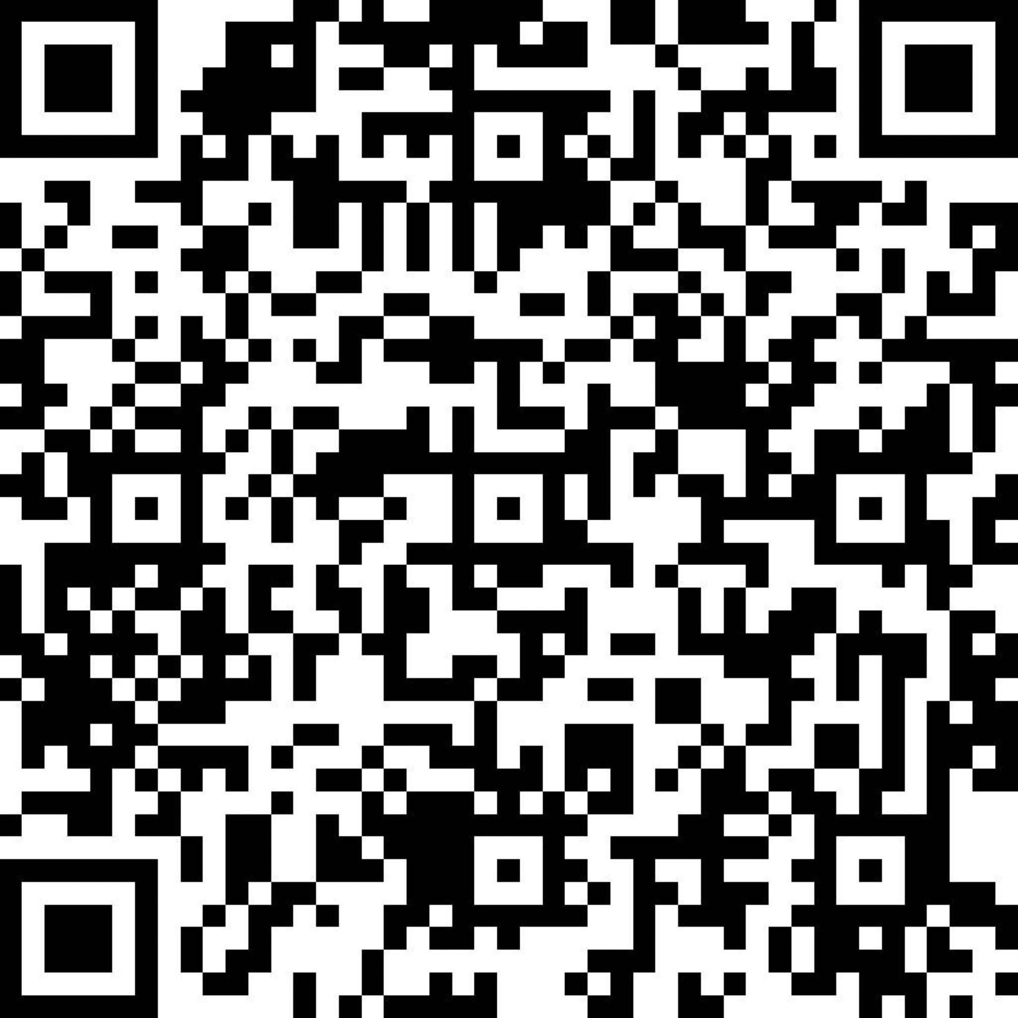 最新红外体温筛查FD版软件 免费赠送