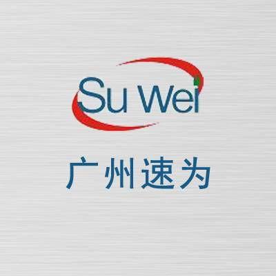 CN_deeplink_suwei_400x400.jpg