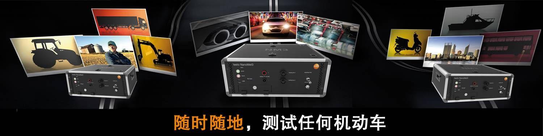 CN_cn_nano-flat-banner.jpg