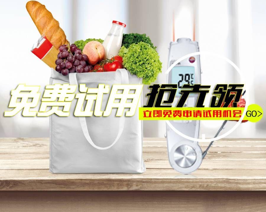 CN_20180820_Food_104IR_06.jpg