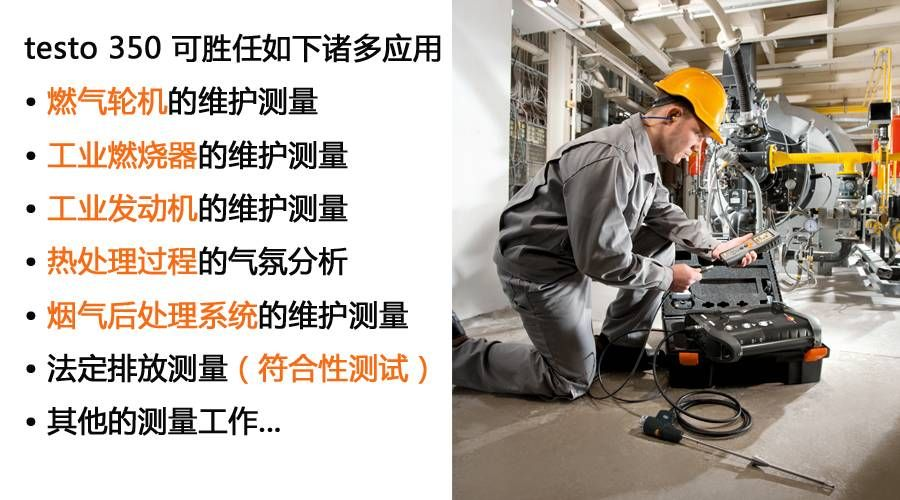 cn_company_news_2016_em_im01.jpg