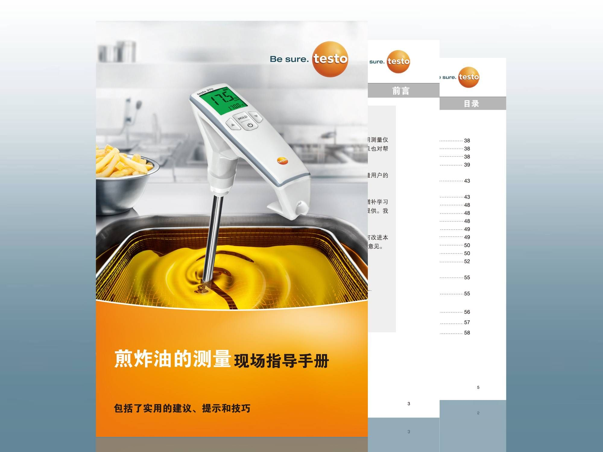 cn-20170913-download_guide_cooking_oil_2000x1500.jpg